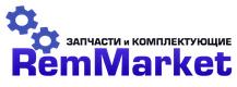 RemMarket интернет-магазин запчастей для бытовой техники.