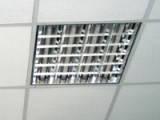 Светильник растровый RWSD 4х18W (встраеваемый)