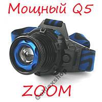 Налобный фонарик W001 Cree-Q5 Аккум Зарядн 12-220V