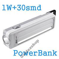 Фонарик светодиодный ПОВЕРБАНК 6872 1W+30SMD USB