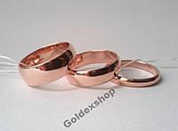Позолоченные обручальные кольца, 100% ПОЗОЛОТА 585