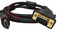 HDMI-VGA кабель позолоченный усиленная обмотка 1.5 м