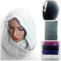 Женский шарф-хомут зимний , разные цвета
