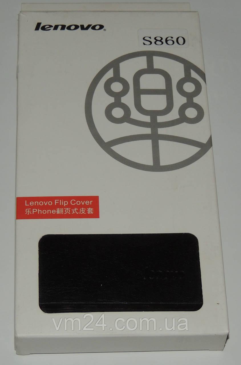 Чехол Lenovo S860 книжка черный