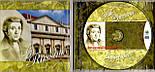 Музичний сд диск РОССИНИ Romantic classic (2010) (audio cd), фото 2