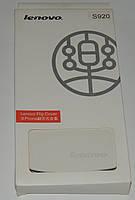 Чехол Lenovo S920 книжка