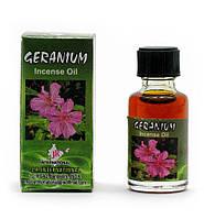 """Ароматическое масло """"Geranium"""" (8 мл) (Индия)"""