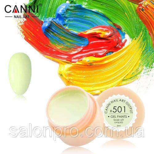 Цветная гель-краска CANNI 501 (бледно-салатовый), 5 мл