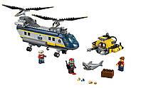 LEGO City Город Глубоководный вертолет Deep Sea Explorers Helicopter Building Kit 60093