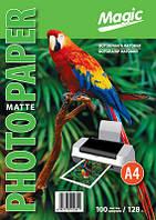 Фотобумага Magic Matte A4, 128g 100 листов