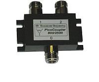 Делитель (сплиттер) 1/2 800-2500МГц