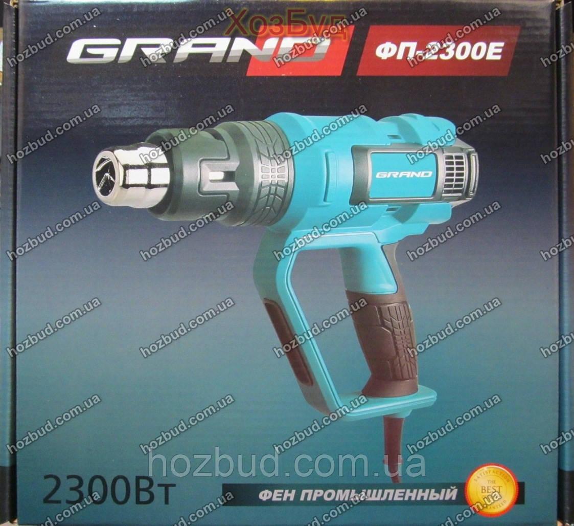 Фен промышленный GRAND ФП-2300Е