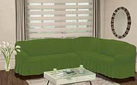 Чехол на угловой диван  ТМ Demfirat Karven, цвет тёмно-зелёный