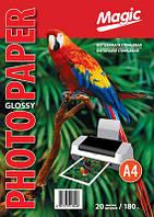 Фотобумага Magic Glossy A4, 180g 20 листов