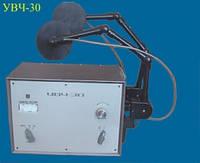 Аппарат УВЧ-30