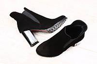 Ботинки демисезонные черные замшевые на устойчивом каблуке с резиночками