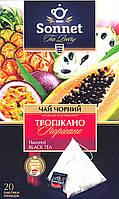 Чай Sonnet Тропикано черный в пирамидках 20 шт.