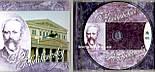 Музичний сд диск ЧАЙКОВСКИЙ П. И. Romantic Classic (2014) (audio cd), фото 2