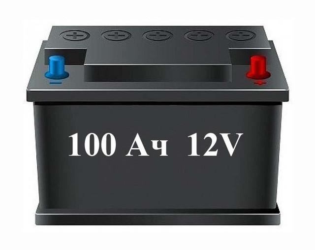 Как рассчитать необходимую Вам мощность аккумулятора