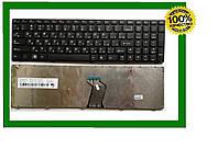 Клавиатура Lenovo IdeaPad Z570 Z570A Z575 Z575A