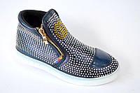 Ботинки-кеды для девочки синие р 31-36