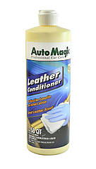 Кондиционер для кожи Auto Magic Leather Conditioner