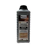 Oxidom-150 - отбеливатель для древесины 1 л концентрат 1:1