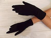 Перчатки трикотажные на меху