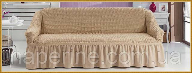 Чехол натяжной на 3-х местный  диван MILANO светло-бежевый (Турция)