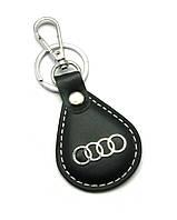 """Брелок (AV) """"Audi"""""""