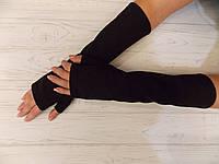 Перчатки длинные, митенки без пальцев 35см