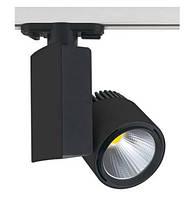 Трековый светодиодный светильник MADRID-40 40W 4200K