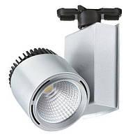 Трековый светодиодный светильник MADRID-23 23W 4200K