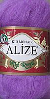Пряжа Кид мохер (Ализе, Турция) цвет - яр.лиловый №260
