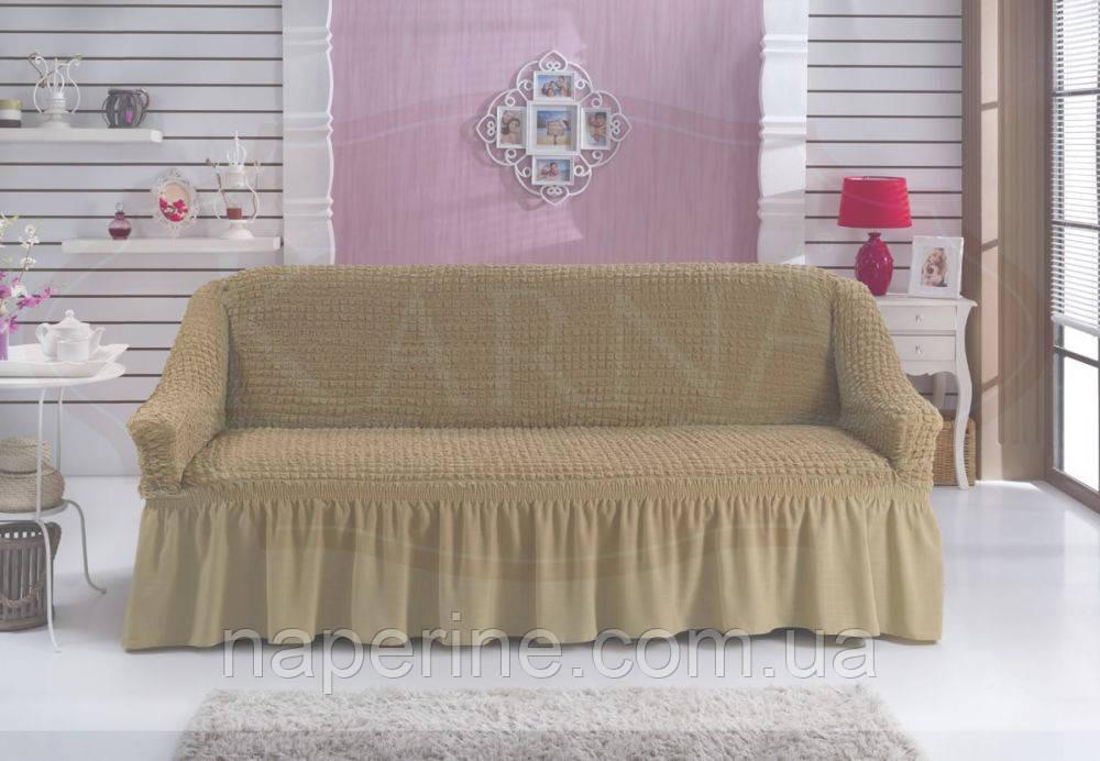 АКЦИЯ! Чехол натяжной на 3-х местный диван MILANO бежевый (Турция)