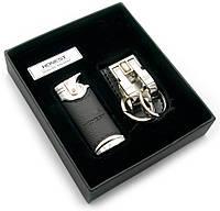 Подарочный набор (Зажигалка с брелоком)