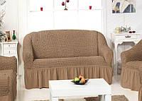 Чехол универсальный на диван цвет какао (Турция)