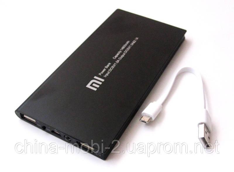 Универсальная батарея - Xiaomi Power bank Mi 14800 mAh, black