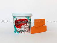 Мастика - сахарная паста для обтяжки Magic Colours - Оранжевая - 1 кг