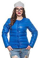 Яркая женская куртка Эмма электрик 42-54 размеры