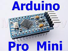 Arduino Pro Mini ATmega328P 3.3V 8МГц