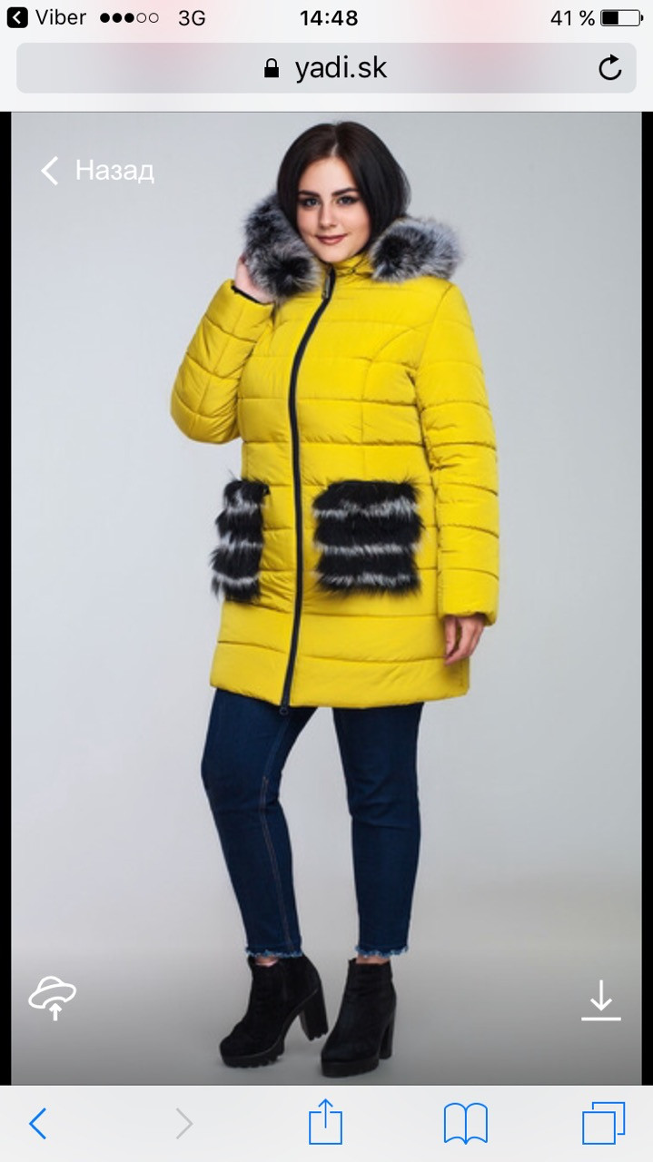 В москве купить зима женская одежда
