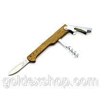 Барменский нож-штопор (3 в 1) (11х2,5х1,5см)