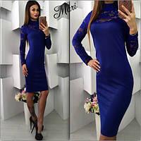 Красивое платье, верх набивное кружево расцветки МС-10.024
