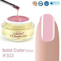 Конструирующий гель Canni 303 Light Pink, 15 мл