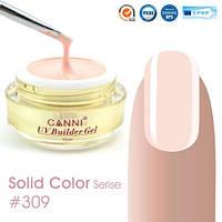 Конструює гель Canni 309 Light Nude, 15 мл