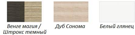 Вітальня Аргус Гербор