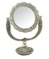 """Зеркало настольное """"Серебро"""" (27,5х21х10,5см)"""