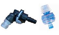 Клапан HydraKnight для питьевой системы. с устройством для закачки воды
