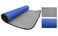 Коврик для фитнеса Yoga mat 2-х слойный TPE+NY (синий)